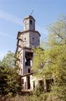 Bertzit-Turm 202009 CO DEU003