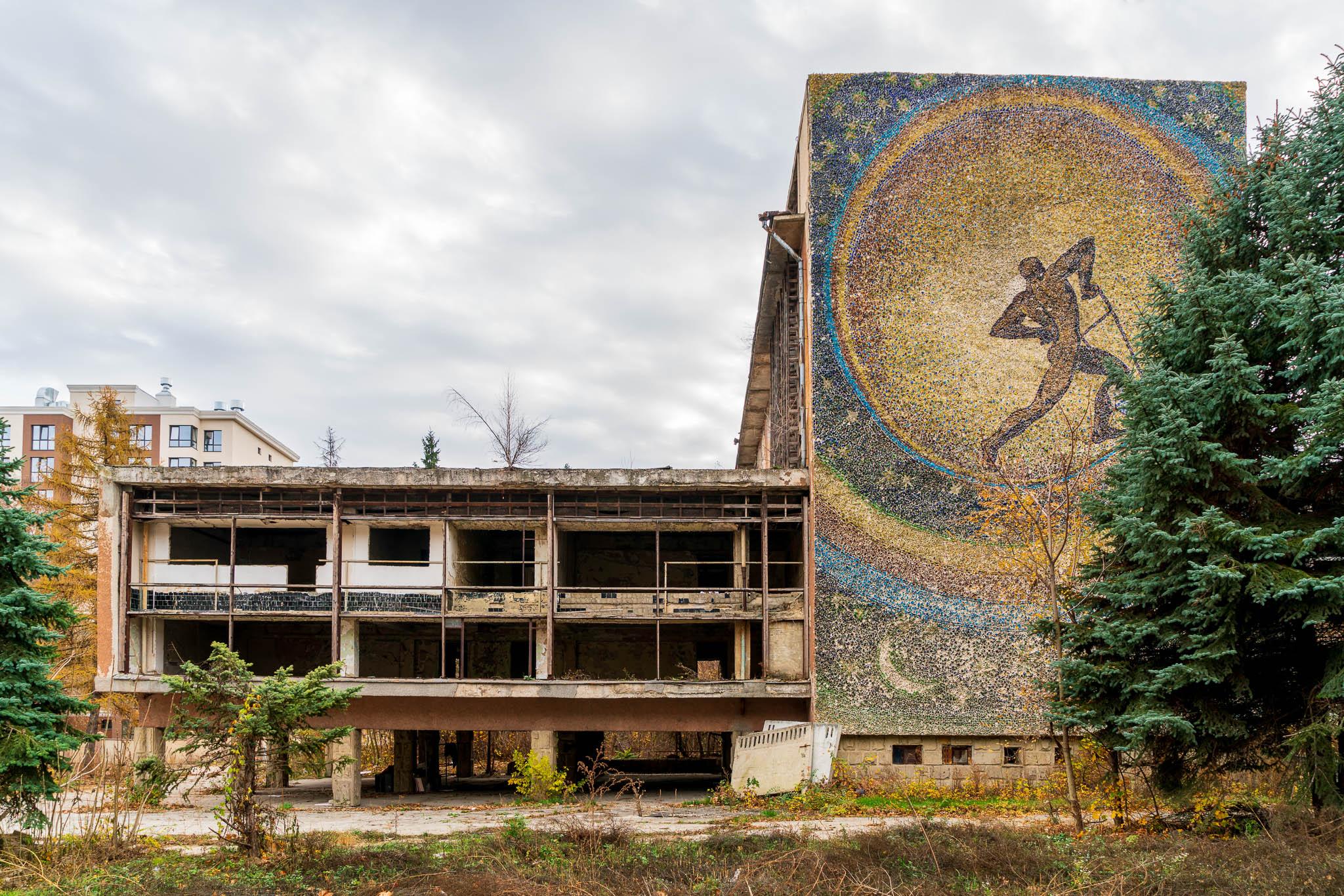 Gagarin Youth Center, Jugendzentrum Gagarin Chișinău